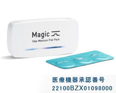 メニコン1DAY フラットパック【Magic】